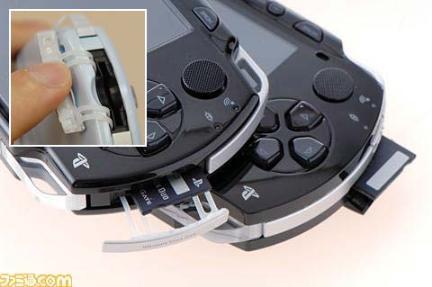 تغییر مکانیسم م�ل ورودی مموری کارت در PSP Slim