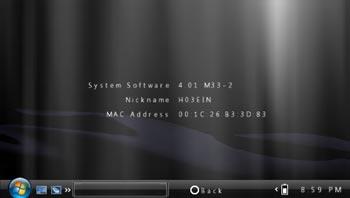 برای آگاهی از ورژن فریمور در پی اس پی به مسیر Settings> System Set> System Information بروید.