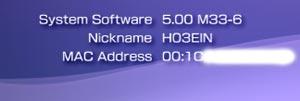 برای آگاهی از ورژن فریمور به مسیر Settings> System Set> System Information بروید.