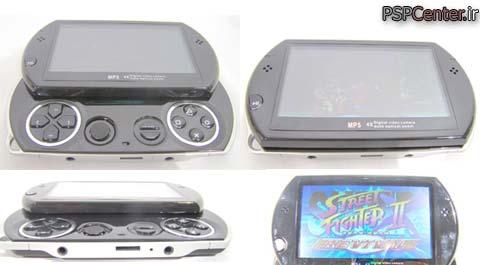 PXP-2000